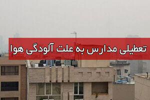 مدارس و دانشگاههای ۴ شهرستان خوزستان فردا تعطیل شدند