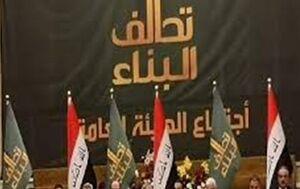 صرف نظر فراکسیون «البناء» عراق از نامزدی «السهیل»