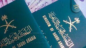 فیلم/ بوی خونِ پاسپورتهای عزتمند