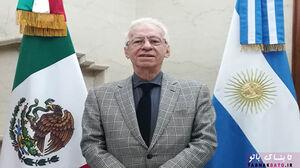 سفیر مکزیک
