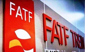 تبعات دیپلماسی منفعلانه دولت در تعامل با FATF
