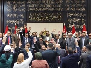 انتخابات عراق - کراپشده