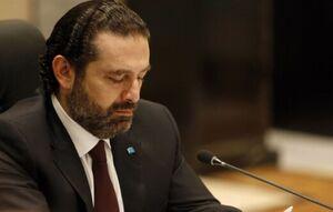 سعد الحریری: هرگز از نخستوزیری «حسان دیاب» حمایت نمیکنم