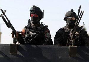 متلاشی شدن یک باند تروریستی خطرناک در عراق