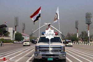 آینده امیدوارکننده در انتظار عراق