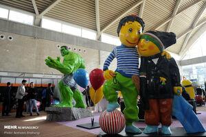 نمایشگاه بین المللی صنعت تفریحات ،سرگرمی