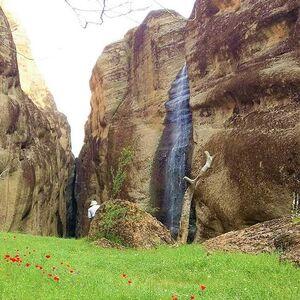 آبشار 50 متری لرستان