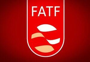 پیوستن به FATF مشروعیت بخشیدن به تحریمهاست