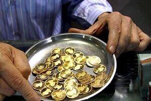 قیمت سکه به ۴ میلیون و ۵۴۰ هزار تومان رسید
