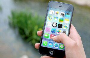 موبایل گوشی تلفن همراه