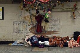 بیخانمان نمایه - کراپشده