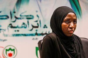 دختر شیخ زکزاکی - کراپشده