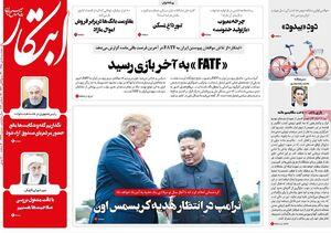 دم خروس FATF از ارگان دولت بیرون زد/ برجام مزایای اقتصادی نداشت، ولی سایه جنگ را دور کرد