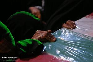 عکس/ کنگره ملی ۱۵۰۰ شهید استان هرمزگان