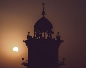 عکس/ تصویری ویژه از خورشید گرفتگی امروز در نجف
