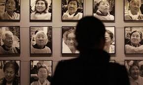 زنان ژاپن