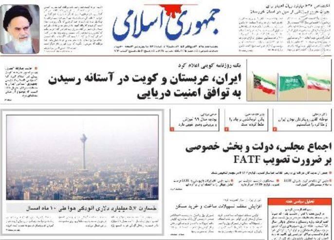 جمهوری اسلامی: ایران، عربستان و کویت در آستانه رسیدن به توافق امنیت دریایی