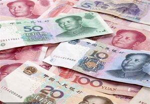 حکم اعدام رئیس بانک چینی به اتهام دزدی ۱۰۰ میلیون دلاری