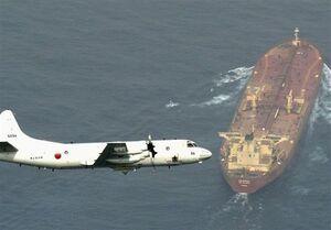ژاپن کشتی و هواپیما به غرب آسیا ارسال میکند