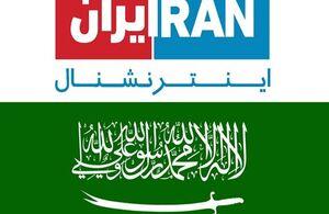 آمار قربانیان کرونا در ایران به روایت ایران اینترنشنال
