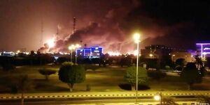عربستان حملات موشکی به تأسیسات نفتی خود را تأیید کرد