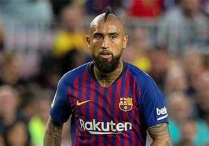 اینتر قید جذب هافبک بارسلونا را زد