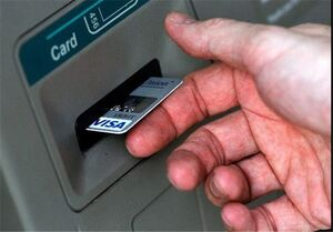 اتمام حجت پلیس با افرادی که حساب بانکی اجاره میدهند