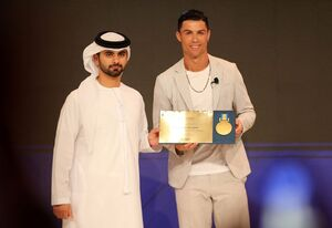 جایزه اماراتیها به رونالدو، پیانیچ، لوکاکو و فلیکس +عکس