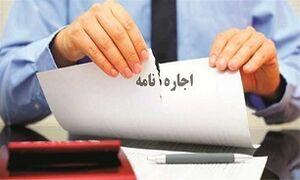 قرارداد اجاره در چه صورتی باطل محسوب میشود؟