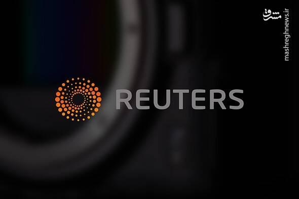 چرا رویترز با ۱۵۰ سال سابقه «آمدنیوز» شده است؟