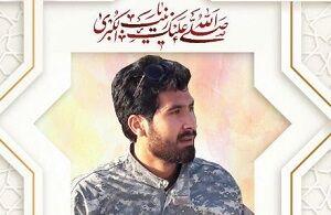 مراسم تشییع شهید محمدجعفر حسینی، فرمانده لشگر فاطمیون