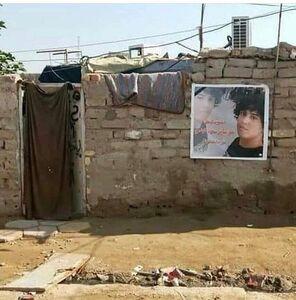 جوسازی آشنا در شرایط فعلی کشور! +عکس