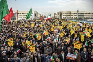 پاسداشت حماسه نهم دی در مشهد