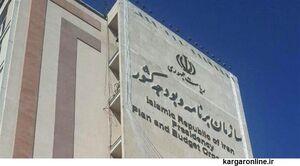 فیلم/ حراج غیرشفاف اموال مازاد دولتی