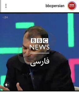 واکنش مسعود دهنمکی به حماقت بیبیسی +عکس