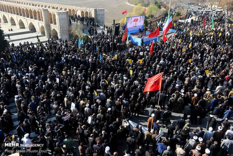 پاسداشت حماسه نهم دی در اصفهان