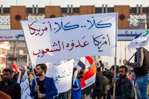 واکنش مردم عراق به حملات اخیر آمریکا