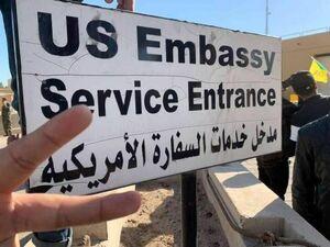 افشای نقش بعثیها در حمله راکتی به سفارت آمریکا