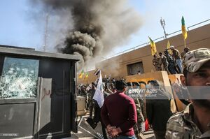 عکس/ تجمع مردم عراق مقابل سفارت آمریکا