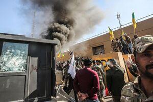 ورودی دوم سفارت آمریکا در بغداد نیز آتش گرفت