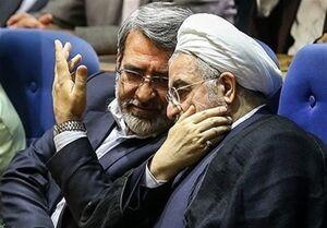 روحانی وزیر کشور