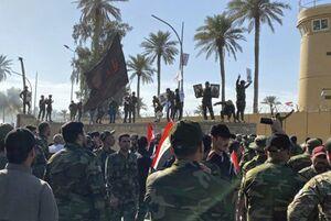 سفارت آمریکا در عراق