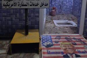 عکس/ ورودی جدید سفارت آمریکا در عراق