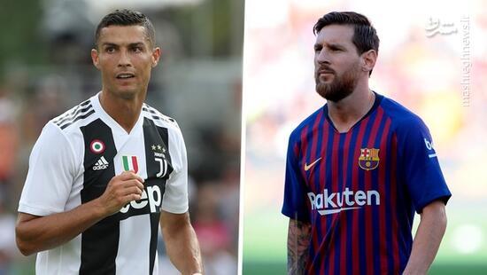 عکس/ تماس تصویری متفاوت ستارههای فوتبال