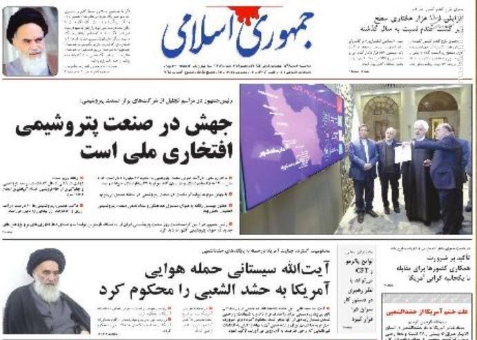 جمهوری اسلامی: جهش در صنعت پتروشیمی افتخاری ملی است
