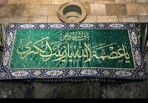 سرودههایی در مدح حضرت زینب (س)