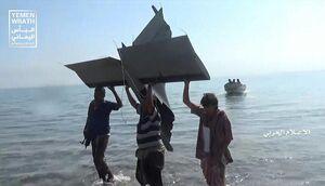 عکس/ یمنیها پهپاد سعودیها را شکار کردند