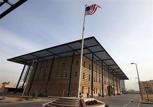 فعالیتهای سفارت آمریکا در بغداد تعلیق شد