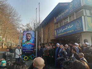 تغییر اسم خانه کشتی بنا بهنام شهید صدرزاده +عکس و فیلم