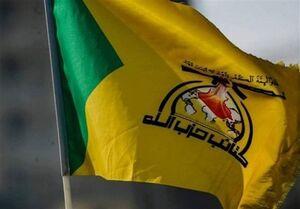 حزبالله عراق: مردم فلسطین مقاومت مسلحانه کنند